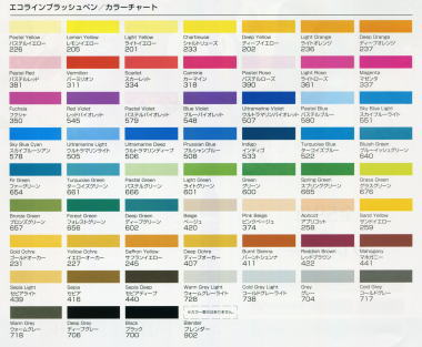 ecoline-brushpen-colorchart ターレンス エコラインブラッシュペン 全59色+ブレンダー
